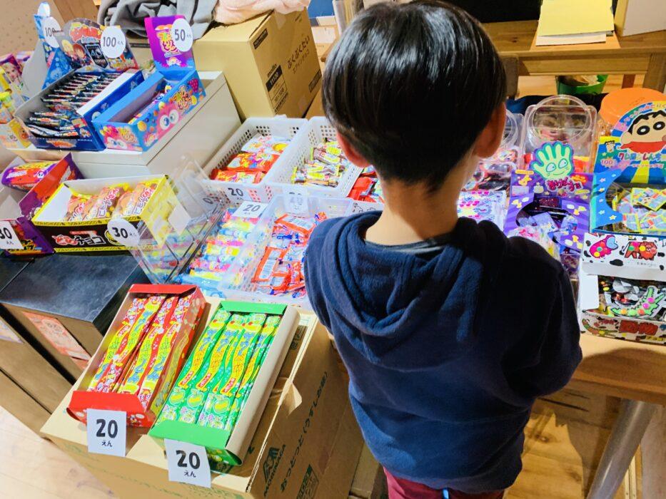 駄菓子屋併設の児童発達支援・放課後等デイサービス